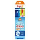 トンボ鉛筆 イッポ(ippo!) 低学年用かきかたえんぴつ 三角軸2B MP-SEPM04-2B ブルー│鉛筆・鉛筆削り 鉛筆