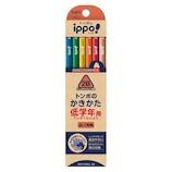 トンボ鉛筆 低学年用かきかたえんぴつ 三角 2B MP−SENN04−2B│鉛筆・鉛筆削り 鉛筆