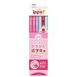 トンボ鉛筆 イッポ(ippo!) 低学年用かきかたえんぴつ 6角軸2B MP-SKPW04-2B ピンク│鉛筆・鉛筆削り 鉛筆