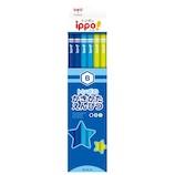 トンボ鉛筆 イッポ(ippo!) かきかたえんぴつ B KB-KPM04-B ブルー│鉛筆・鉛筆削り 鉛筆