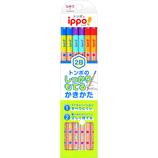 トンボ鉛筆 イッポ(ippo!) しっかりもてるかきかたえんぴつ 6角軸 2B KB−KG01−2B│鉛筆・鉛筆削り 鉛筆