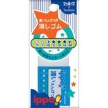 トンボ鉛筆 イッポ(ippo!)濃いえんぴつ用消しゴム JCC−111A ブルー│消しゴム・修正液 消しゴム