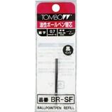 トンボ BP替芯 BR-SF33黒