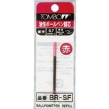トンボ BP替芯 BR-SF25赤