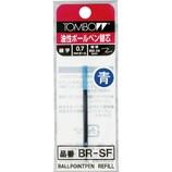 トンボ BP替芯 BR-SF15青│ボールペン ボールペン替芯