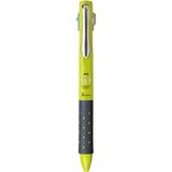 トンボ鉛筆 リポータースマート 3色ボールペン 0.5mm BC−TRLE62 グリーン