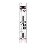 トンボ鉛筆 モノグラフライト 替芯 0.38mm BR−KNU25 赤│ボールペン ボールペン替芯