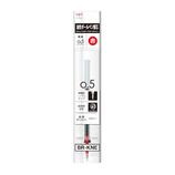 トンボ鉛筆 モノグラフライト 替芯 0.5mm BR−KNE25 赤│ボールペン ボールペン替芯