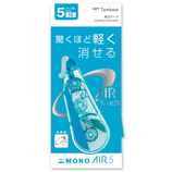 トンボ モノエアー5C CT−CA5C40 ブルー