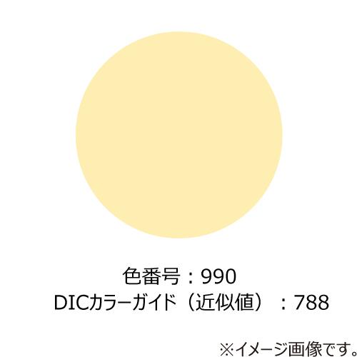 4901991902273-2