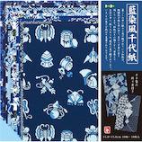 トーヨー 藍染風千代紙 014002│折り紙・和紙工芸 折り紙
