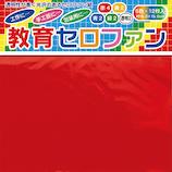 トーヨー 教育セロハン 110500 15cm│折り紙・和紙工芸 折り紙