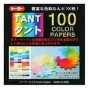カラーペーパー タントカラー 100色