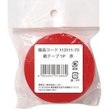 トーヨー 紙テープ 113111 赤 1P│パズル ペーパークラフト
