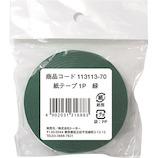トーヨー 紙テープ 113113 緑 1P│パズル ペーパークラフト
