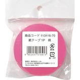 トーヨー 紙テープ 113116 桃 1P│パズル ペーパークラフト
