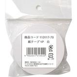 トーヨー 紙テープ 113117 白 1P│パズル ペーパークラフト