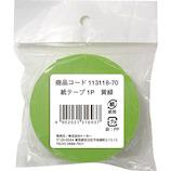 トーヨー 紙テープ 113118 黄緑 1P│パズル ペーパークラフト