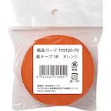 トーヨー 紙テープ 113120 オレンジ 1P│パズル ペーパークラフト