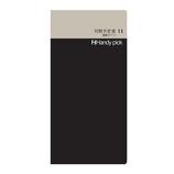ダイゴー ハンディーピックリフィル 月間予定表11 C5100