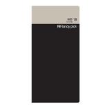 ダイゴー ハンディーピックリフィル 横罫15 C5104