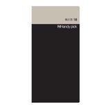ダイゴー ハンディーピックリフィル 集計表18 C5107