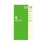【2019年4月始まり】 ダイゴー ポケット ウィークリー E1182 グリーン 月曜始まり