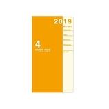 【2019年3月始まり】 ダイゴー ポケット マンスリー E1183 オレンジ