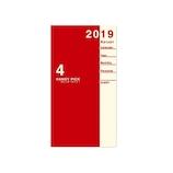 【2019年3月始まり】 ダイゴー ポケット マンスリー E1185 レッド 月曜始まり