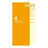 【2020年4月始まり】 ダイゴー ハンディピック 1ヶ月横罫 手帳(ミニ)サイズ マンスリー E1183 オレンジ 各月1日始まり