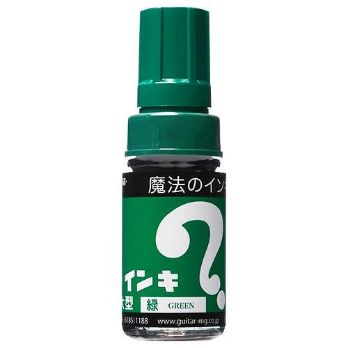 寺西化学 マジックインキ 大 緑