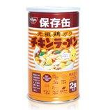日清食品 チキンラーメン保存缶 2食入