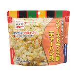 永谷園 フリーズドライご飯 チャーハン味│非常食 レトルト・フリーズドライ食品