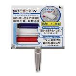 日本シール ぱくぱくローラー ダブル N−80 ホワイト│清掃用具 コロコロクリーナー