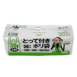 日本サニパック スマートキューブとって付き 半透明 30L