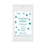 NOCOO 半透明 70L 10枚│清掃用具 ゴミ袋