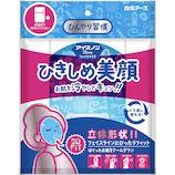 白元アース アイスノン ビューティーフェイスマスク 1個入(冷蔵庫用)