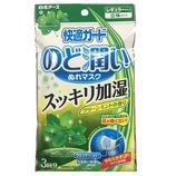 白元 快適ガード のど潤いぬれマスク レギュラーサイズ グリーンミントの香り 3枚入