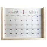 【2021年版・卓上】 花岡 ハガキBOX木製カレンダー