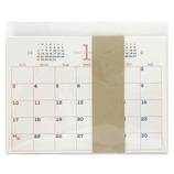【2021年版・リフィル】 花岡 木製カレンダー替用紙 穴なし