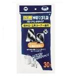 ボンスター販売 抗菌水切りゴミ袋 兼用30枚