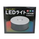 パジコ 新LEDライト 3灯丸型 101616