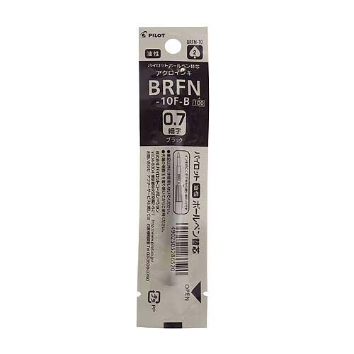 パイロット Gスペック用替芯 BRFN10F 0.7 黒