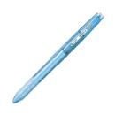 パイロット ハイテックCコレト 本体ボディ3色用 LHKC15CTL 透明ブルー
