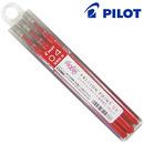 パイロット フリクション 替え芯3本セット 04赤 LFBRF30P43R