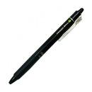 パイロット フリクションノック 0.7 ブラック LFBK23FB