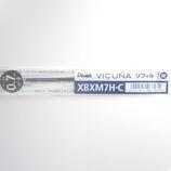ぺんてる ビクーニャリフィル 0.7mm XBXM7H-C 青
