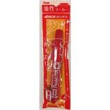 ぺんてる ノック式ハンディ ぺんてるペン(パック入) 油性マーカー 平芯 太字 XNXN60−B 赤│マーカー・サインペン 油性マーカー