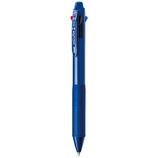 ぺんてる ビク−ニャ4色 0.5mm BXC45C ブルー