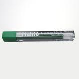 ぺんてる マルチ8用 色替芯 CH2-D 緑